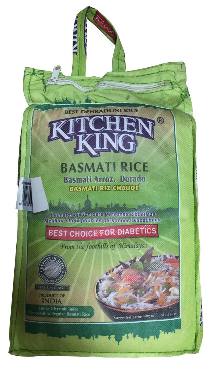 Kitchen King Basmati Rice 1kg Grocery House